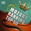 モーツァルト人気曲ランキングTOP50![クラシック人気曲ランキングシリーズ] - Various Artists