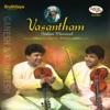 Vasantham Violin
