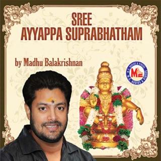 Sankaradhyanam by Madhu Balakrishnan on Apple Music