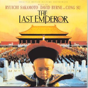 群星 - The Last Emperor (Original Soundtrack)