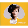 Goomusic Collection 2004-2008 - 何韻詩