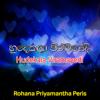Rohana Priyamantha Peris - Senehasakata Aruthak artwork