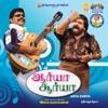 Arya Surya (Original Motion Picture Soundtrack)