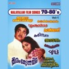 Malayalam Film Songs 70-80's, Vol. 1