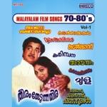 Prabhatha Gaanangal (Album Kochu Kochu Thettukal) thumbnail