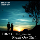 Recall Our Past ... (Romantic Piano)