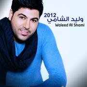 Thahab - Waleed Al Shami - Waleed Al Shami