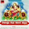 Durga Hai Meri Maa, Vol. 4