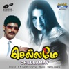 Chellamay (Original Motion Picture Soundtrack) - EP
