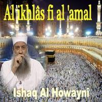 Al Ikhlâs Fi Al 'Amal (Quran)