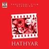 Hathyar Pakistani Film Soundtrack