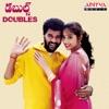 Doubles Original Motion Picture Soundtrack EP