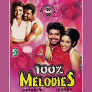 100% Melodies - Various Artists - Various Artists