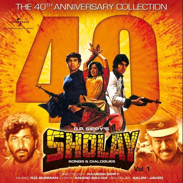 Hindi Movie Sholay 3D Hai Full Movie Download