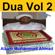 Alzain Mohammad Ahmad - Dua, Vol. 2 (Quran - Coran - Islam)