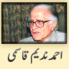 Ahmad Nadeem Qasmi - Selected Urdu Poetry: Ahmad Nadeem Qasmi (Unabridged) bild