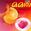 Mamatha (Original Motion Picture Soundtrack) - EP