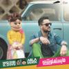 Hassan El Shafei - Mayestahlushi (feat. Abla Fahita) artwork