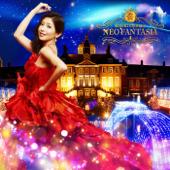 Download Minori Chihara - Kyokai no Kanata