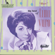 What's a Matter Baby (Is It Hurting You) - Timi Yuro