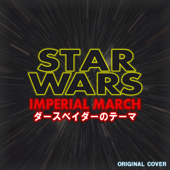 Star Wars Imperial March - Niyari