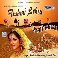 Album: Reshmi Lehra by Vandana Bhardwaj Rakesh Kala - Free