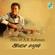 Hits of A.R.Rahman - Isai Saral - A. R. Rahman