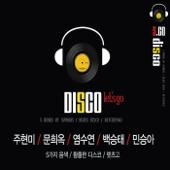 디스코 - Let's Go