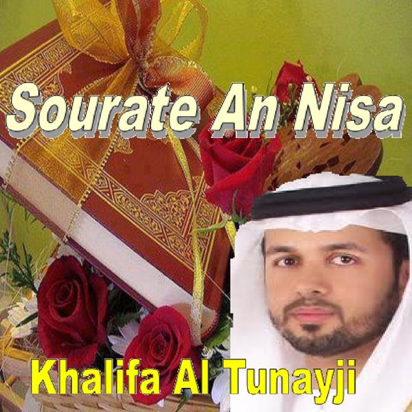 Sourate An Nisa (Quran - Coran - Islam) by Khalifa Al