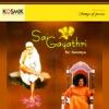 Sai Gayathri