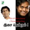 Hits of Harris Jayaraj Yuvan Sankar Raja Isai Thendral