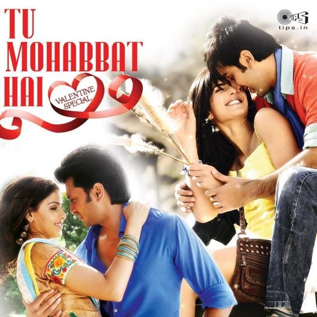 Album Tu Mera Hai Sanam Pagalworld Song Com: Tu Mohabbat Hai (Valentine Special) By Various Artists On