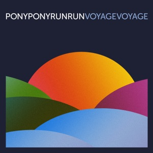 Pony pony run run - Belong