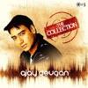 The Collection - Ajay Devgan