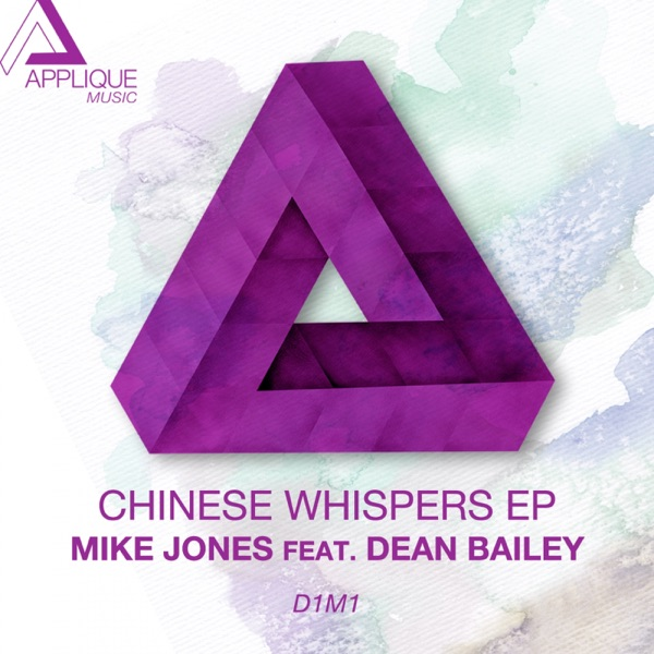 Chinese Whispers - EP