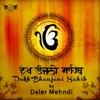 Dukh Bhanjani Sahib - Single, Daler Mehndi