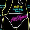 熱帯夜 -Yasutaka Nakata Remix- - Single ジャケット写真