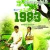 1983 (Original Motion Picture Soundtrack) - EP