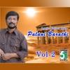Lyric Writer Hits - Palani Barathi, Vol. 2