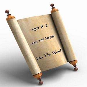 Into The Word: The United Kingdom Of Israel