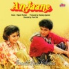 Anjaane Original Motion Picture Soundtrack