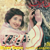 Jaddily - Hiyam Younes mp3