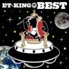 ET-King Best ジャケット写真