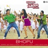 Bhopu From Balwinder Singh Famous Ho Gaya Single