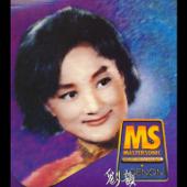Denon Mastersonic 劉韻