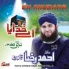 Eh Khudaiya Vol 5 Islamic Naats