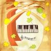 PIANO FOGLIA J-POP Selection Vol.17 - Single ジャケット写真