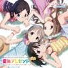 夏色プレゼント(TVアニメ「ヤマノススメセカンドシーズン」) - EP