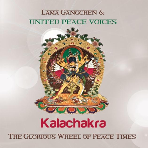 Vajra Points of Vajrayogini by Lama Gangchen & United Peace Voices