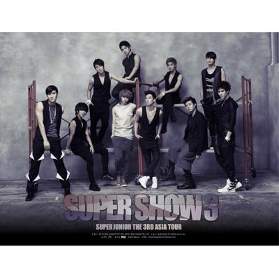 Knock Knock Knock - Single - Super Junior